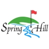 Spring Hill College Golf Course